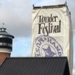 Tondern Festival 2019 - Programm komplettiert